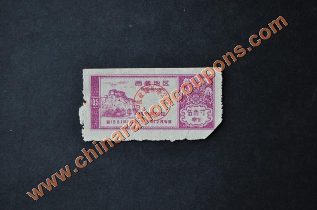 tibet 1961 bupiao cloth coupons potala